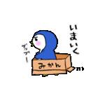 ポジティブペンギン(個別スタンプ:04)