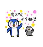 ポジティブペンギン(個別スタンプ:05)
