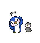 ポジティブペンギン(個別スタンプ:06)