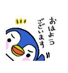 ポジティブペンギン(個別スタンプ:07)
