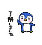 ポジティブペンギン(個別スタンプ:08)