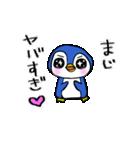 ポジティブペンギン(個別スタンプ:09)