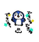 ポジティブペンギン(個別スタンプ:10)