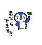 ポジティブペンギン(個別スタンプ:11)
