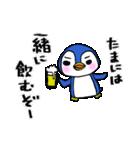 ポジティブペンギン(個別スタンプ:12)