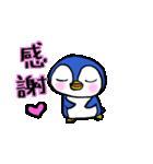 ポジティブペンギン(個別スタンプ:15)
