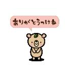 しぞーかのクマ2(個別スタンプ:01)