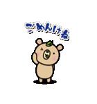 しぞーかのクマ2(個別スタンプ:02)