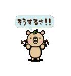しぞーかのクマ2(個別スタンプ:03)