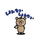 しぞーかのクマ2(個別スタンプ:04)