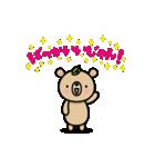 しぞーかのクマ2(個別スタンプ:05)