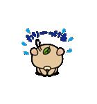 しぞーかのクマ2(個別スタンプ:06)