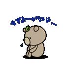 しぞーかのクマ2(個別スタンプ:07)