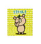 しぞーかのクマ2(個別スタンプ:09)