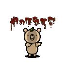 しぞーかのクマ2(個別スタンプ:10)