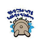 しぞーかのクマ2(個別スタンプ:12)