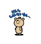 しぞーかのクマ2(個別スタンプ:13)