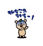 しぞーかのクマ2(個別スタンプ:14)