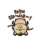 しぞーかのクマ2(個別スタンプ:16)
