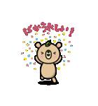 しぞーかのクマ2(個別スタンプ:17)