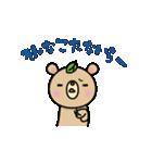 しぞーかのクマ2(個別スタンプ:18)
