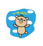 しぞーかのクマ2(個別スタンプ:19)