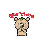 しぞーかのクマ2(個別スタンプ:20)