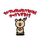 しぞーかのクマ2(個別スタンプ:21)