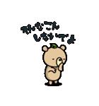 しぞーかのクマ2(個別スタンプ:22)