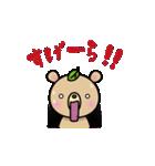 しぞーかのクマ2(個別スタンプ:24)