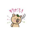しぞーかのクマ2(個別スタンプ:25)