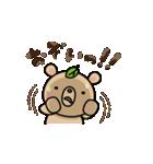 しぞーかのクマ2(個別スタンプ:26)