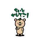 しぞーかのクマ2(個別スタンプ:27)