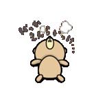 しぞーかのクマ2(個別スタンプ:29)