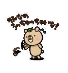 しぞーかのクマ2(個別スタンプ:30)