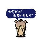 しぞーかのクマ2(個別スタンプ:31)