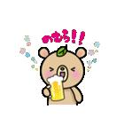 しぞーかのクマ2(個別スタンプ:32)
