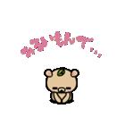 しぞーかのクマ2(個別スタンプ:34)