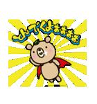 しぞーかのクマ2(個別スタンプ:35)