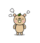 しぞーかのクマ2(個別スタンプ:37)