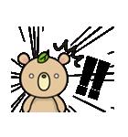 しぞーかのクマ2(個別スタンプ:38)