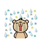 しぞーかのクマ2(個別スタンプ:39)