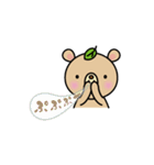 しぞーかのクマ2(個別スタンプ:40)