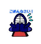 剣道で使えるスタンプ(個別スタンプ:03)