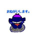 剣道で使えるスタンプ(個別スタンプ:04)