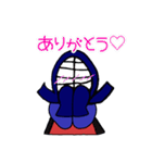 剣道で使えるスタンプ(個別スタンプ:05)
