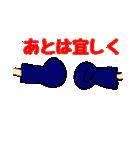 剣道で使えるスタンプ(個別スタンプ:08)
