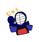 剣道で使えるスタンプ(個別スタンプ:10)