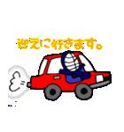 剣道で使えるスタンプ(個別スタンプ:16)