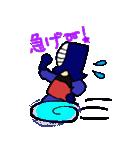 剣道で使えるスタンプ(個別スタンプ:17)